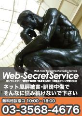 wss8_170x240.jpg